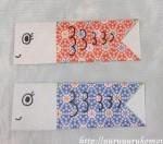 折り紙で手作りこいのぼり 簡単な折り方で子どもと一緒に楽しもう
