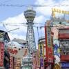 大阪でお土産を買うなら?通販でも買える定番人気のお土産ならコレ!