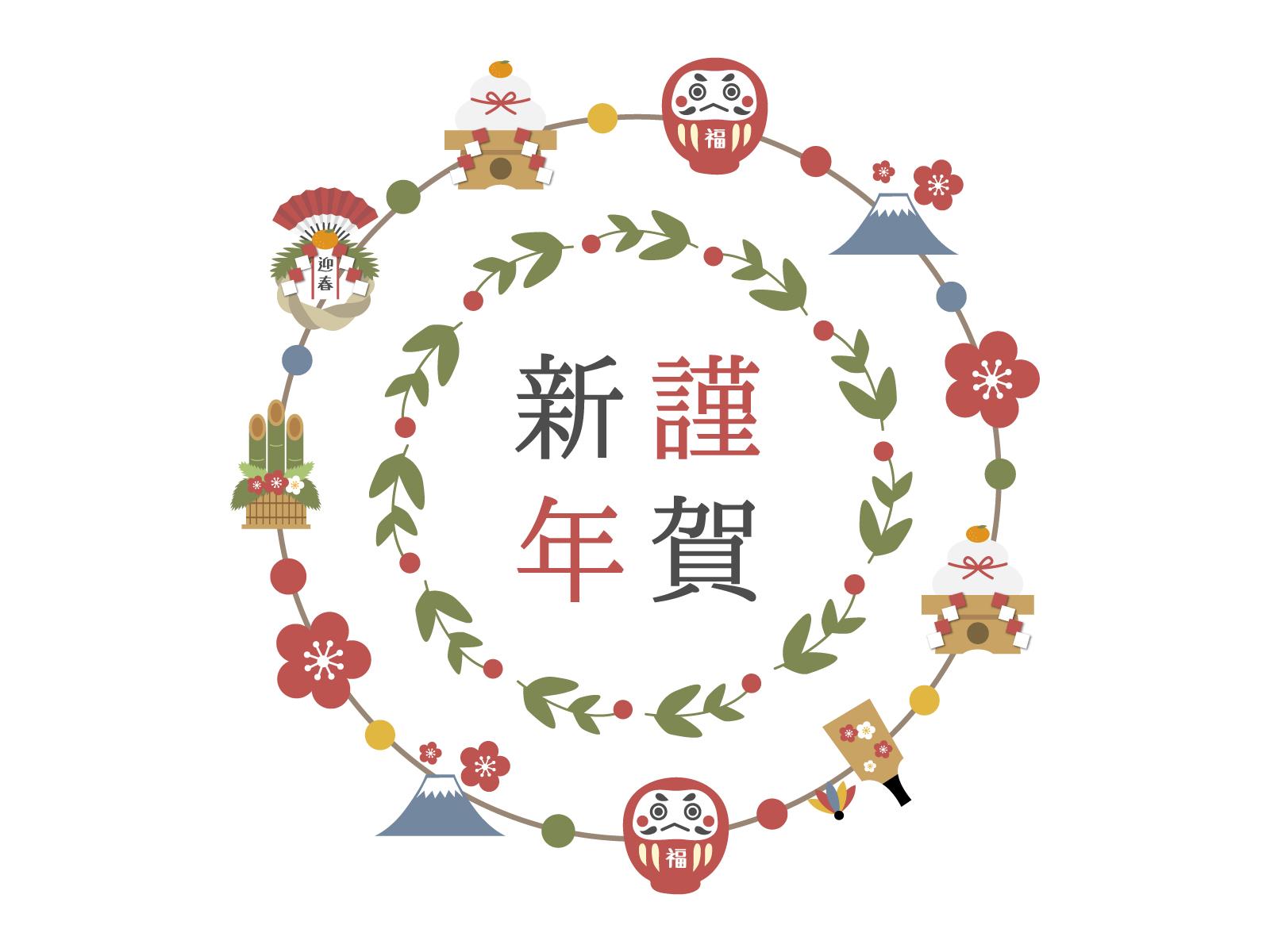 年賀状書き方小学生